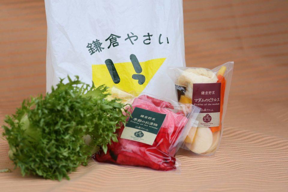 鎌倉野菜と漬物