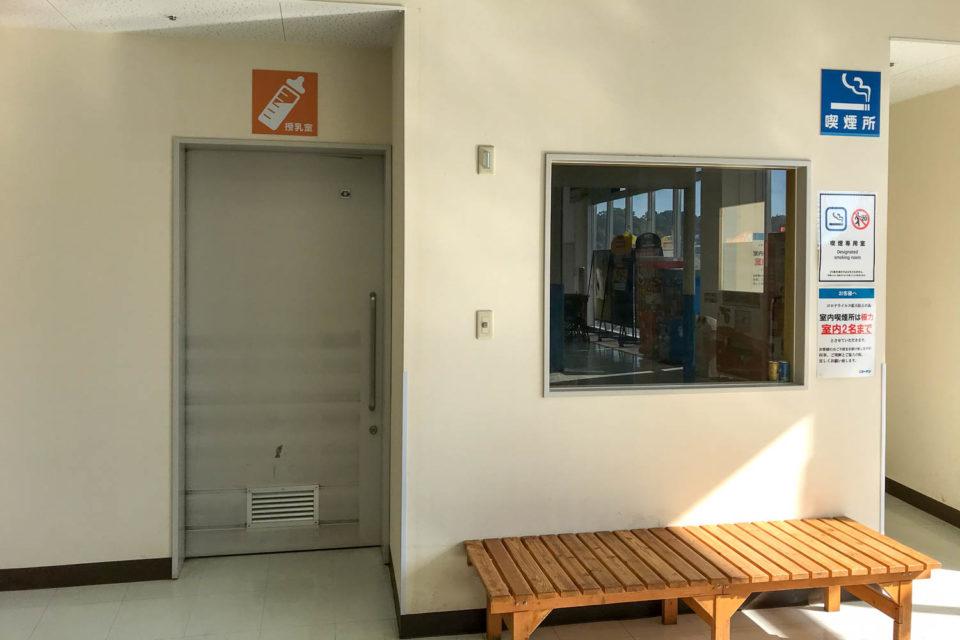 鎌倉大船モール2F授乳室・喫煙所