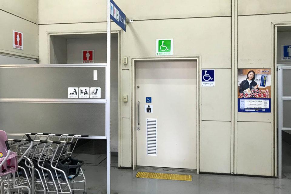 鎌倉大船モール1Fトイレ