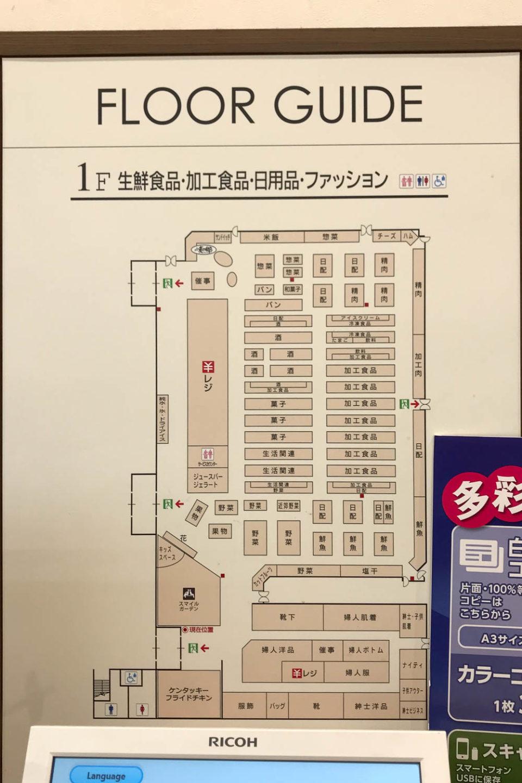 ライフ鎌倉大船モール店フロアガイド