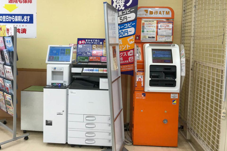 コピー機・東京スター銀行ATM