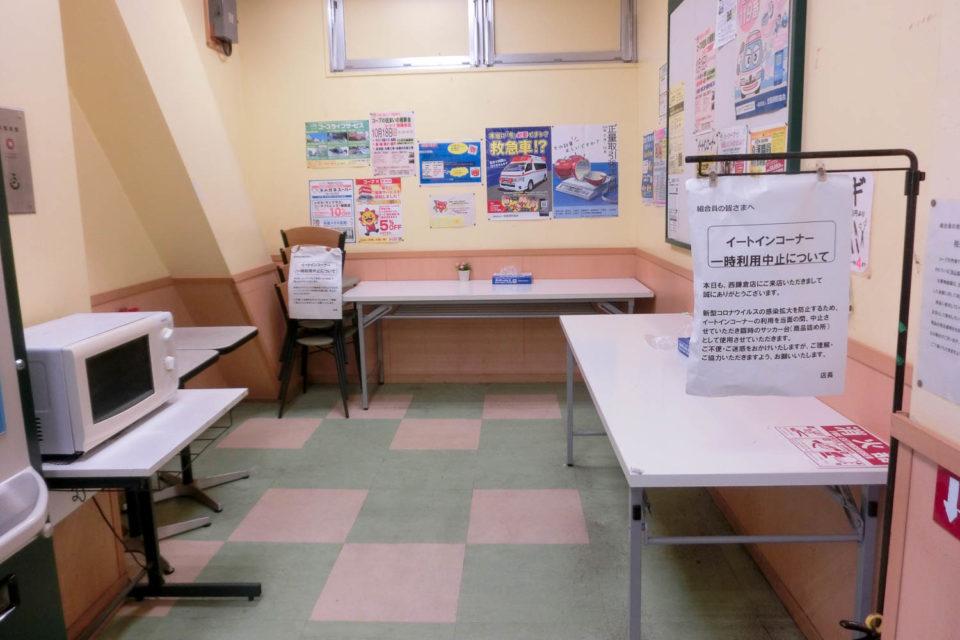 コープ西鎌倉店1Fイートインコーナー