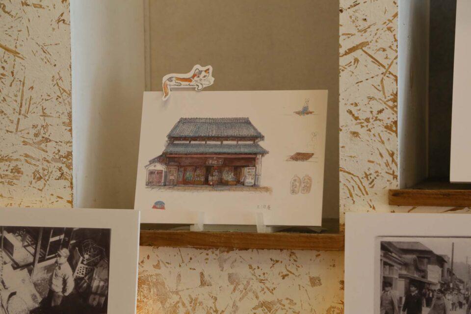 湯浅物産館とすてきなたてもの展3