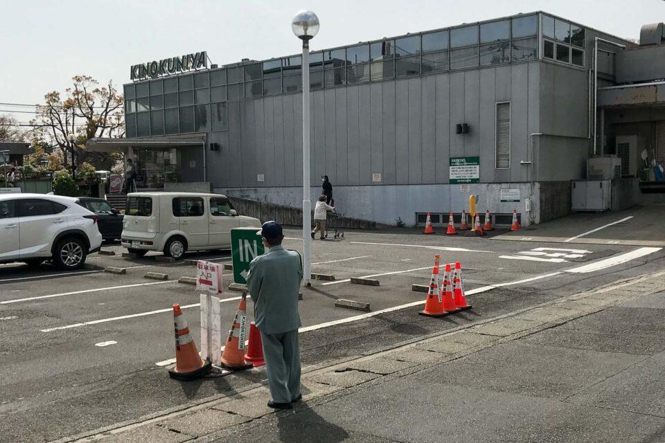 紀ノ国屋鎌倉店の駐車場