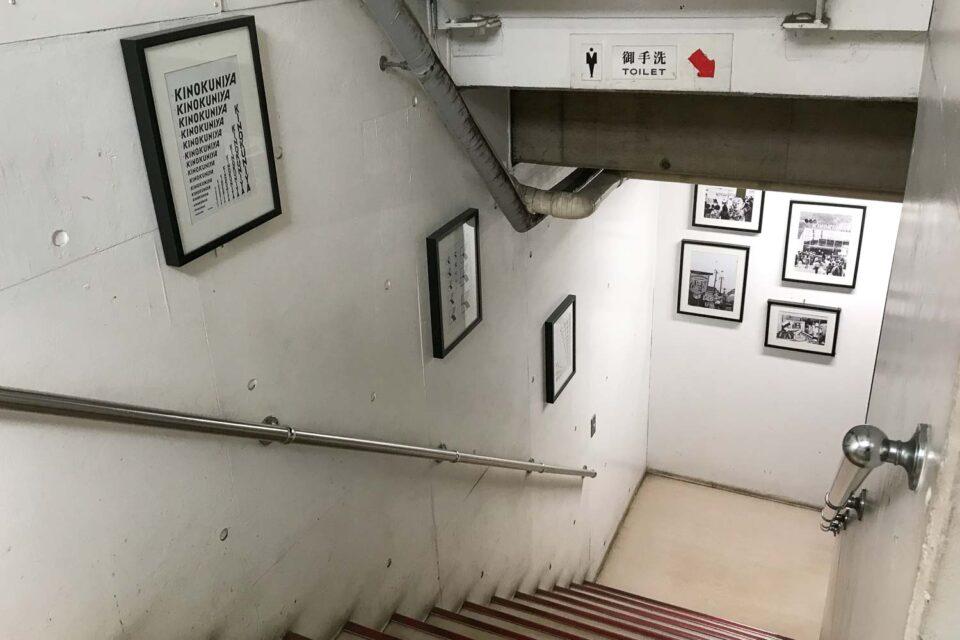 地下へ降りる階段