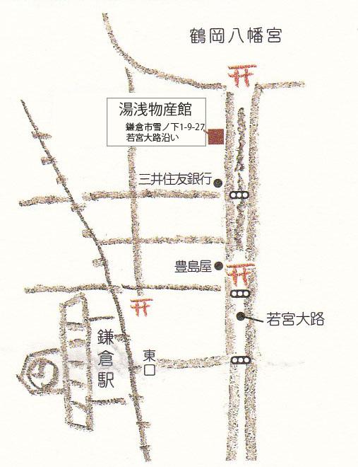 地図(湯浅物産館)