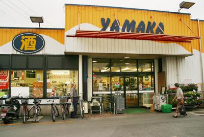 yamaka400