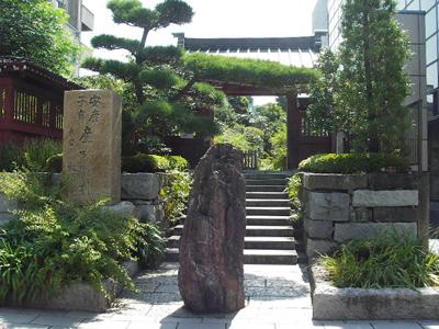 daigyouji02