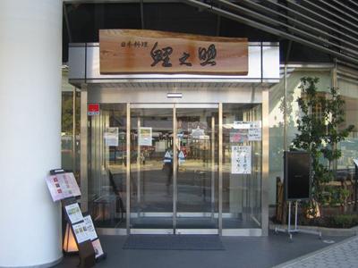 koinosuke2