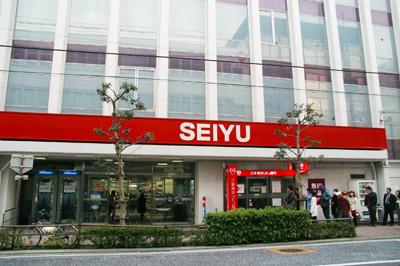 seiyu400